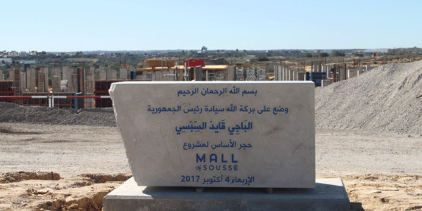 mall-of-sousse-tunisie-daliform-group-9